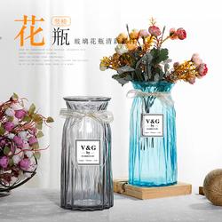 欧式玻璃花瓶竖棱彩色透明家用花瓶客厅餐桌家居插花花瓶工艺摆件