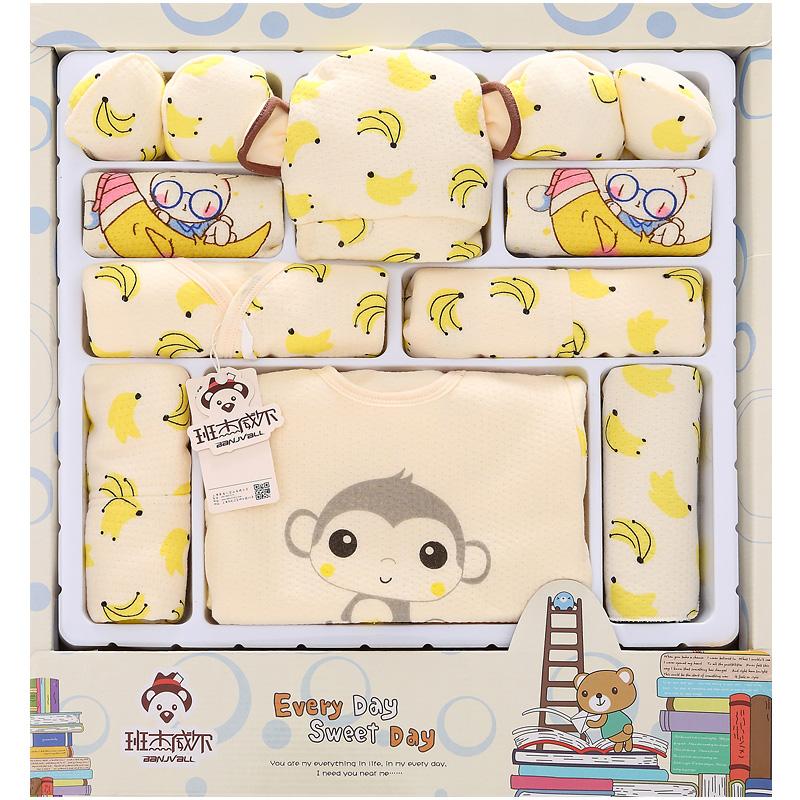 婴儿礼盒新生儿衣服纯棉四季初生宝宝满月礼物品母婴用品大全套装