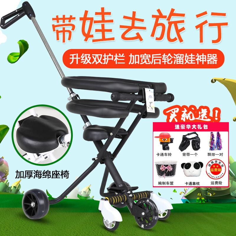 米高同款遛溜娃神器五轮防侧翻加宽越野轮折叠轻便简易婴儿手推车