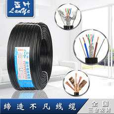 Pure copper GB copper core accompanying elevator dedicated cable line cable coaxial simulation SYV75-5 surveillance video cable