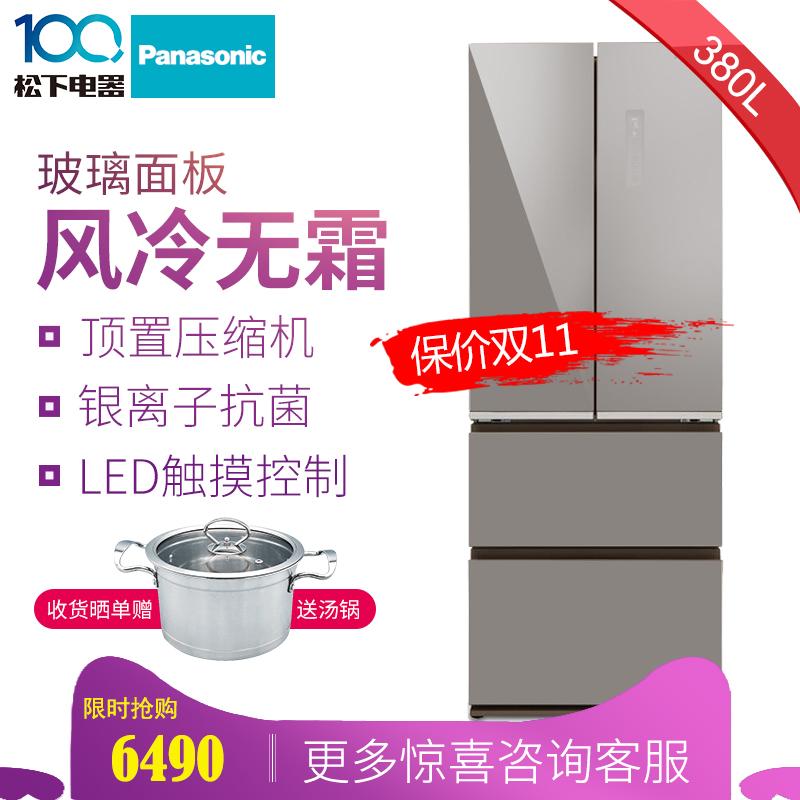 Panasonic/松下 NR-DE38TXA-S 家用多门电冰箱风冷无霜对开380升