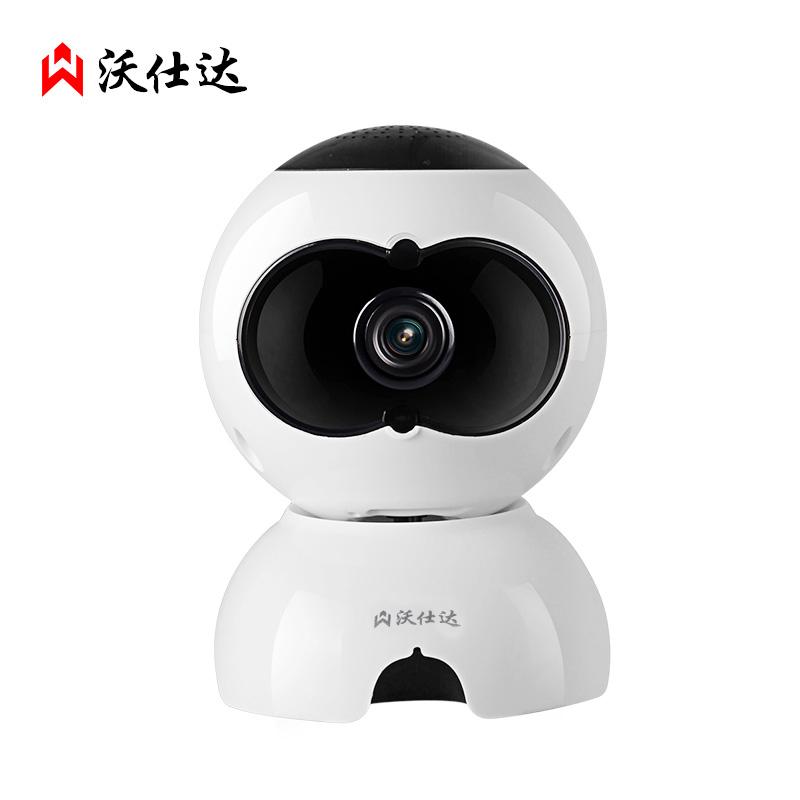 沃仕达 无线摄像头高清插卡网络监控摄像头wifi云存储家用室内