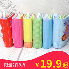 Cloth book stereo early education 2-6-12 months baby 0-3 years old baby educational toys tear not bad can bite books