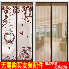 Home Magic Velcro mosquito curtains In summer magnetic soft screen encryption bedroom partition screen Shamen