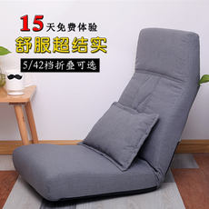 Creative bedroom folding tatami balcony bed backrest dormitory chair modern minimalist lazy couch single