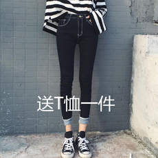 Jeans female primary and middle school students junior high school students high school students pants girls spring and autumn women's autumn clothes nine points pants tide