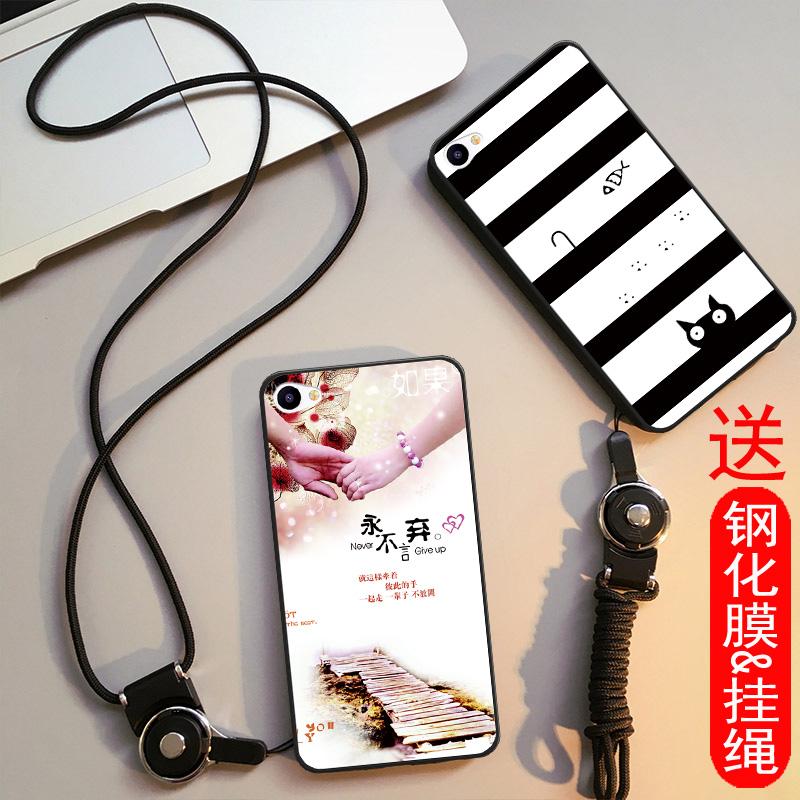联想zuk z2手机壳zukz2手机套磨砂全包软壳保护套外壳 潮