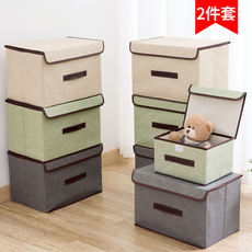 Clothes storage box storage box canvas folding art extra large multi-layer drawer box material can be