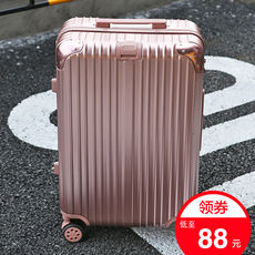 Trolley 20 suitcase 24 student password bag 28 Korean small fresh caster 26 inch male and female luggage
