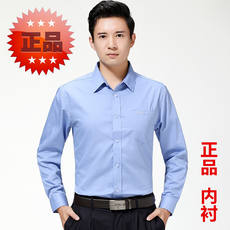 Authentic new lined spring and autumn unit security property summer duty service cotton summer duty long sleeves wearing shirt