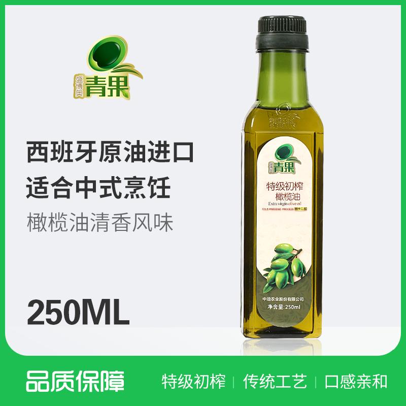 西班牙原油进口特级初榨橄榄油250ml煎炒烹饪凉拌食用油小瓶装