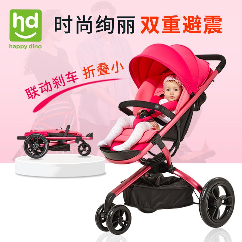 小龙哈彼高景观儿童婴儿推车可坐躺三轮避震超轻便携可折叠LC466