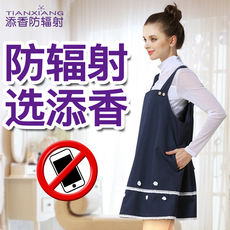 Tim incense radiation suit maternity dress authentic pregnant women radiation protection clothes pregnancy apron apron dress work
