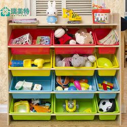 儿童玩具架收纳架宝宝书架幼儿园塑料多层置物架子整理架玩具箱柜