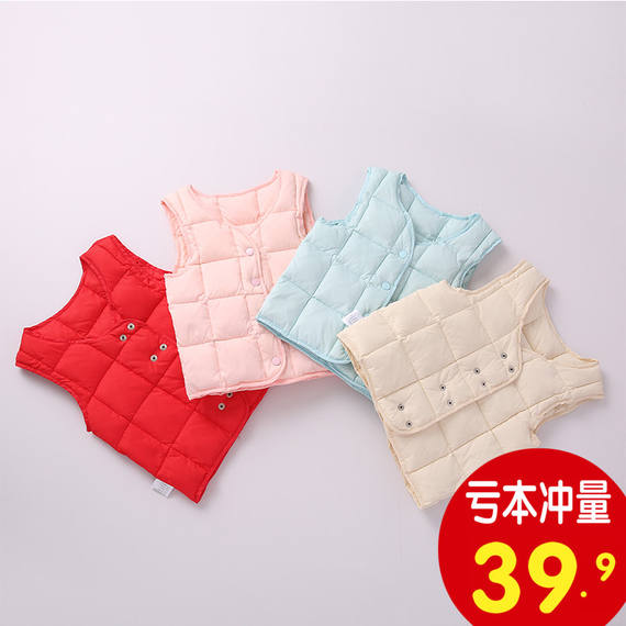 Children's down vest light boy's girl liner 90 white duck down baby baby autumn and winter vest 0-6 years old