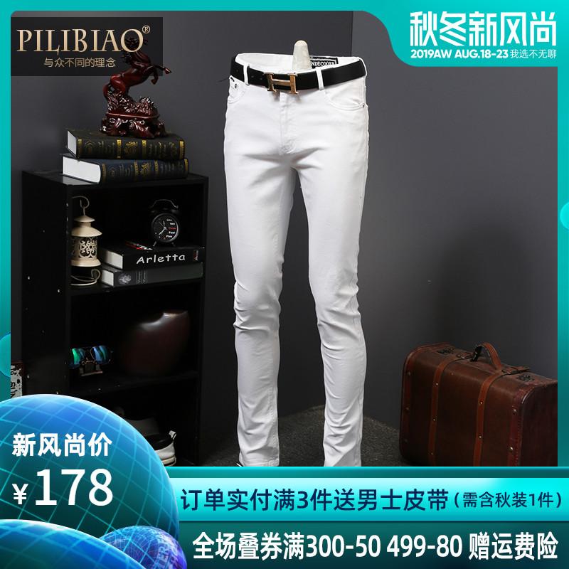 欧洲站男士白色牛仔裤 修身裤子长裤休闲裤 2018新款个性男裤子潮