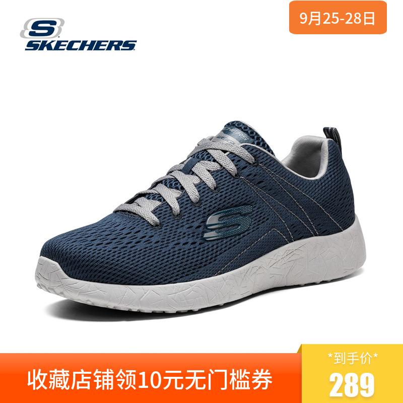 skechers斯凯奇男士运动鞋 品牌工厂店休闲男鞋 低帮跑步鞋52108