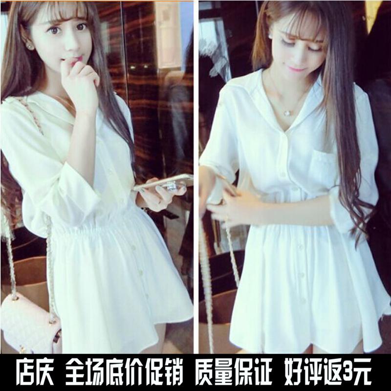时尚女装厂家直销便宜衣服装进货蘑菇街衬衫领松紧腰连衣裙子特价