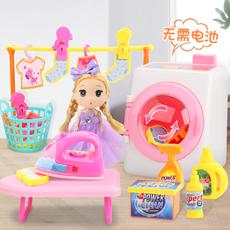 儿童迷你网红洗衣机冰淇淋收银机小型玩具抖音同款套装女孩过家家
