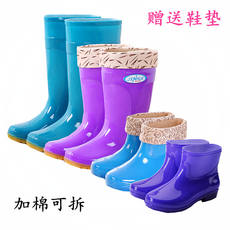 Rain boots female adult female water shoes rain boots short tube waterproof shoes in the tube rubber shoes ladies high tube boots tendon bottom slip
