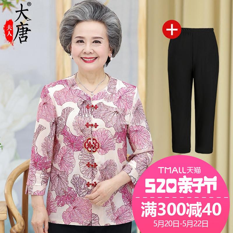 中老年人女奶奶装夏装套装60-70岁妈妈2018新款半袖老人衣服太太
