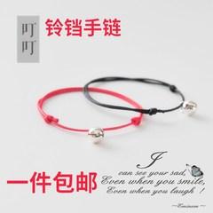 日韩简约复古红绳铃铛手链情侣手工编织手绳学生闺蜜男女礼物