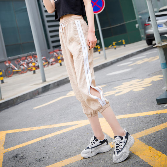 Cropped trousers female summer thin section 2018 new loose student Korean version of the wild bf beam foot movement harem pants casual pants