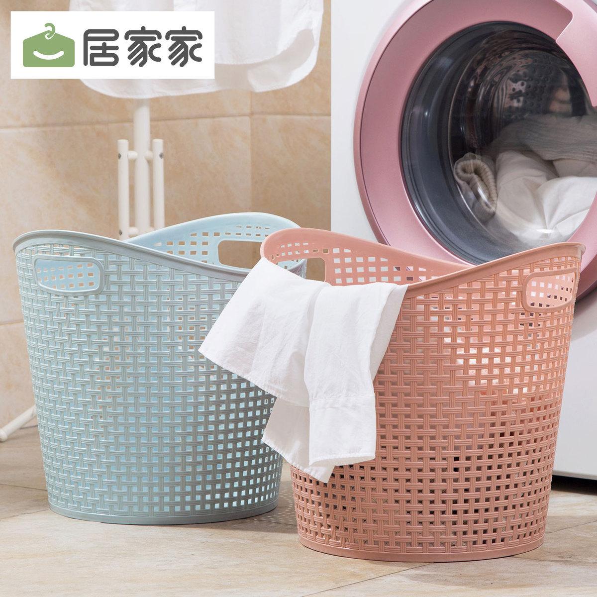 居家家 塑料脏衣篮卫生间洗衣篮 浴室衣物收纳篮脏衣服玩具收纳筐