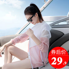 2019 summer new short wild sun protection clothing female student service Korean version of thin loose sunscreen shirt fairy jacket