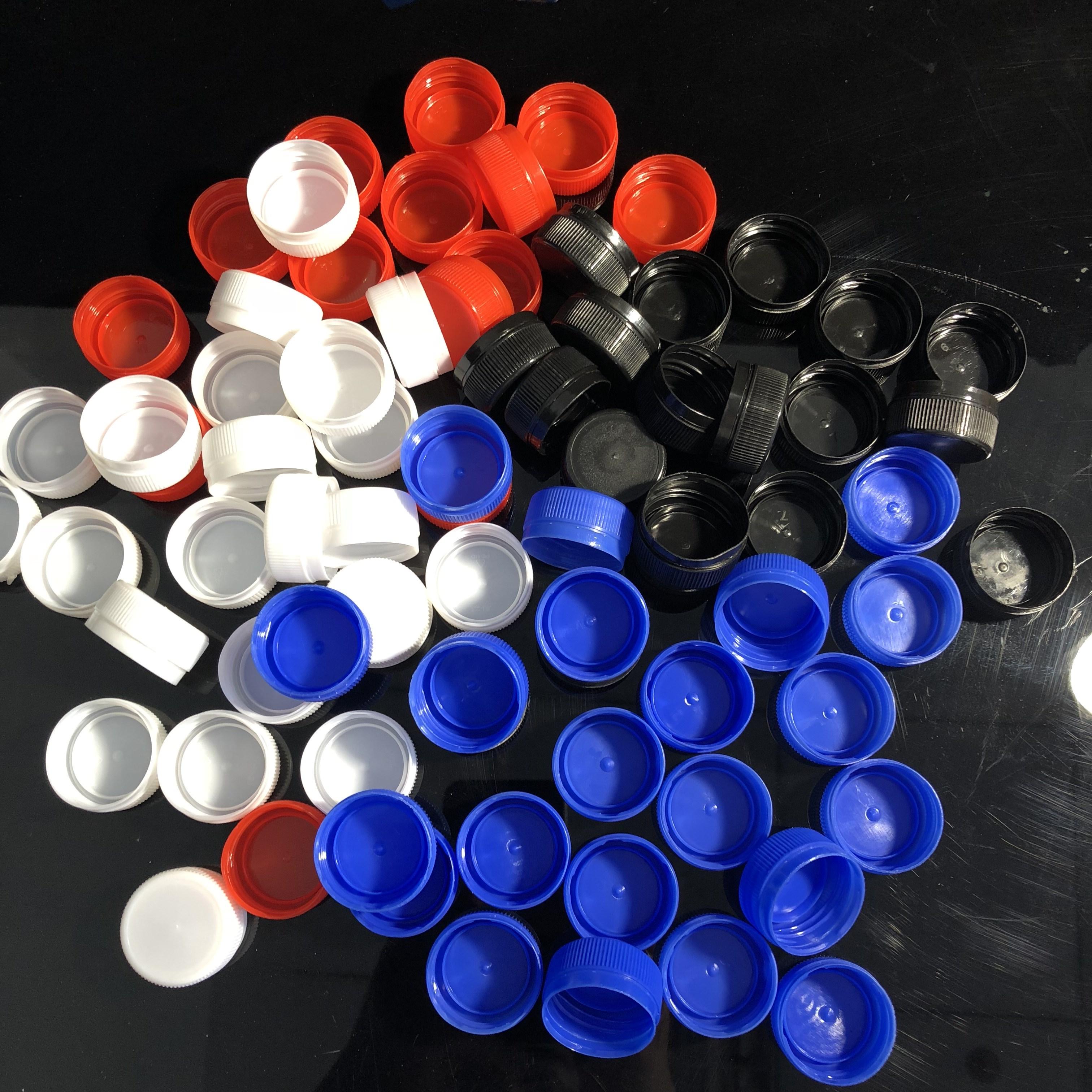 矿泉水瓶盖子塑料瓶盖幼儿园彩色手工拼图盖娃哈哈瓶盖小口透明瓶