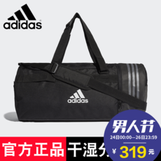 Adidas adidas gym bag training package for men and women large capacity wave hand shoulders sports bag dry and wet separation