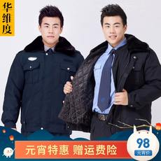 Security service winter wear thick winter multi-purpose coat cold work clothes duty security uniforms cotton suit suit male