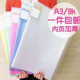 加厚透明A3/8K纸收纳册插页夹工程图纸夹儿童美术画纸收纳袋防水