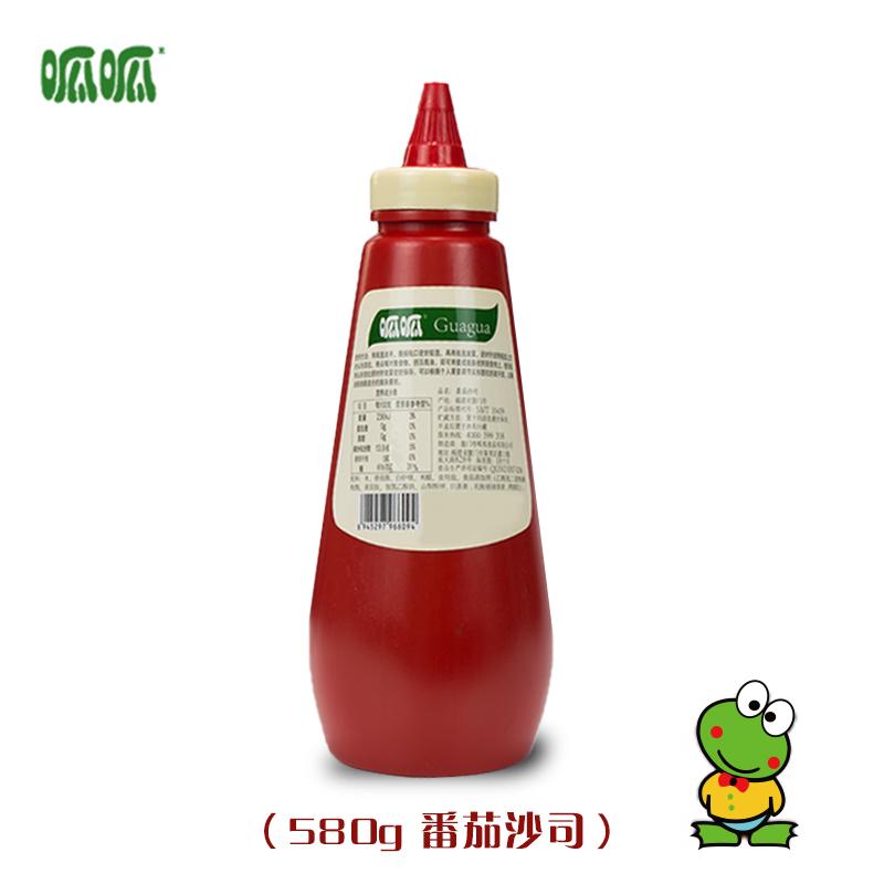呱呱580g番茄沙司挤压瓶番茄酱薯条蕃茄酱手抓饼意大利面酱牛排酱