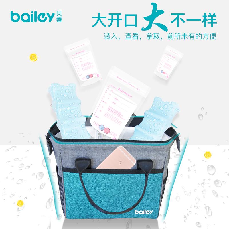 背奶包装备上班冰包奶瓶保温袋冷藏便携式母乳保鲜包