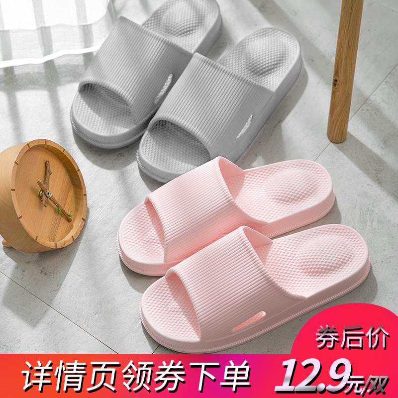 家用日式夏季按摩家居室内男凉拖鞋情侣女士浴室塑料厚底洗澡防滑