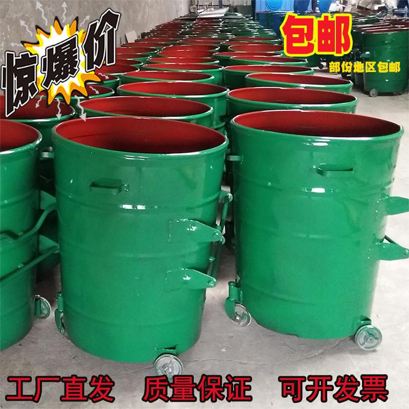 铁垃圾桶 户外环卫挂车大铁桶 360L铁制垃圾桶 市政铁皮垃圾箱