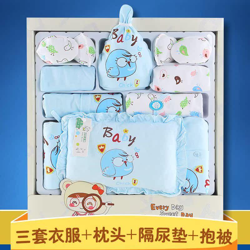 纯棉婴儿衣服新生儿礼盒0-3个月6套装春夏纯棉刚出生宝宝母婴用品