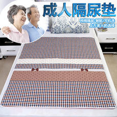 Elderly oversized cotton breathable insulation pad adult waterproof washable mattress diaper care pad elderly large