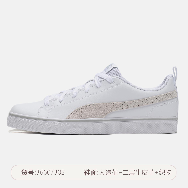 PUMA彪马男鞋女鞋2019夏季新款情侣小白鞋运动鞋休闲鞋板鞋366073