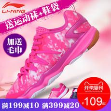 Badminton shoes authentic shoes sneakers Li Ning official website flagship ultra-light ladies non-slip indoor women's training shoes