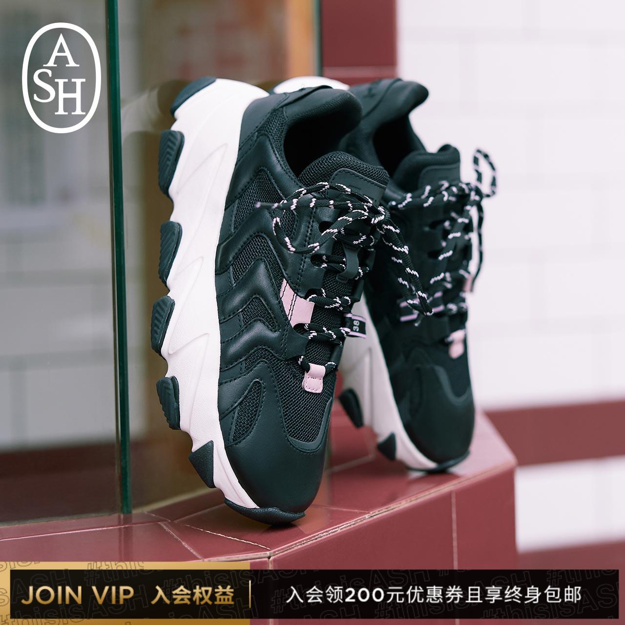 ASH女鞋2019秋季新品EXTREME系列时尚潮流运动增高鞋低帮老爹鞋女