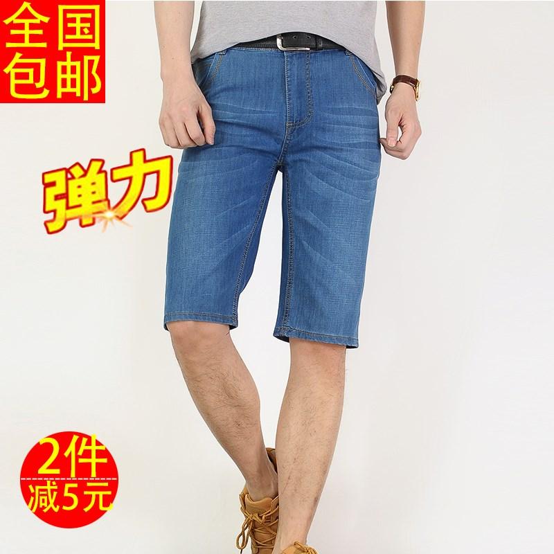 夏季牛仔短裤男弹力七分裤中年男士直筒宽松大码休闲7分中裤薄款