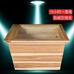 家用木桶节能实木电热式电暖箱双人暖脚器长方形取暖器学生电烤炉