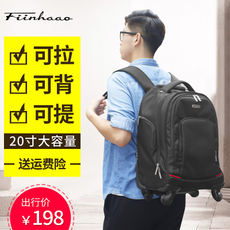 Brass Trolley Bag Travel Bag Men's Trolley Backpack Student Bag Universal Wheel Trolley Backpack Trolley Case
