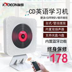 Wall-mounted Bluetooth CD player player home DVD player portable CD player Walkman student English learning CD player repeater children music prenatal education CD player CD mp3