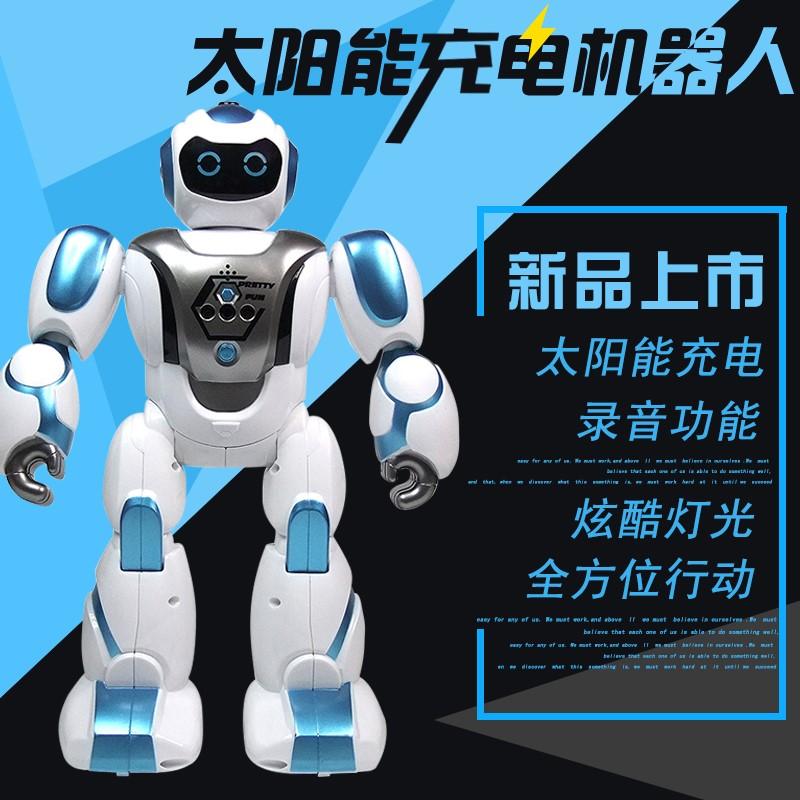 遥控机器人智能机械战警跳舞机器人对话电动玩具男女儿童玩具礼物