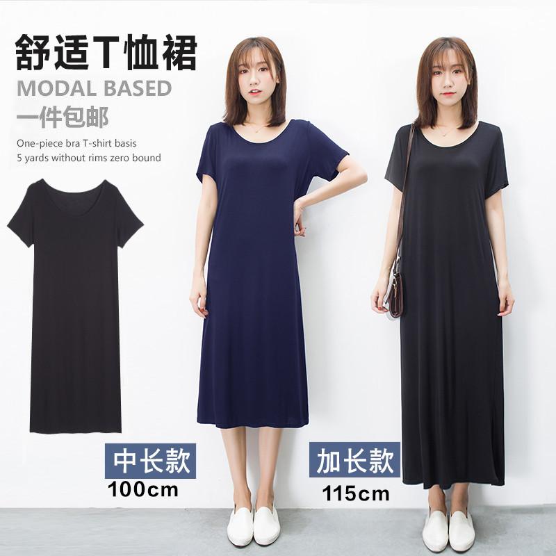 夏莫代尔连衣裙韩版女装大码百搭短袖长裙内搭显瘦圆领黑色打底裙