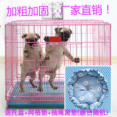 Paint cage small and medium pet cage collapsible dog cage two ha Teddy golden hair cage cat cage
