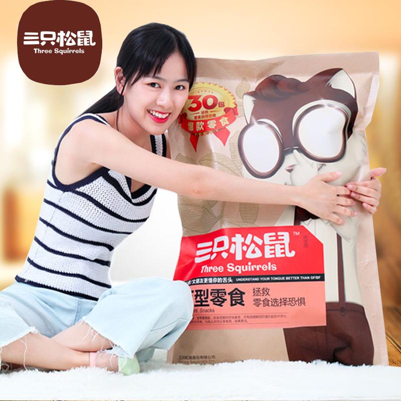 新品三只松鼠巨型零食大礼包抖音一箱猪饲料七夕送女友